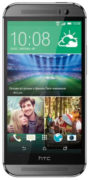 HTC One M8 (16Gb) Gray