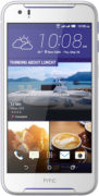 Мобильный телефон HTC Desire 830 dual sim White