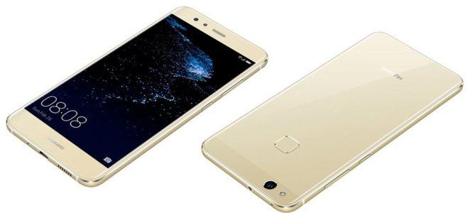 Huawei P10 Lite 3Gb/32Gb (WAS-LX1)