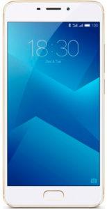 Мобильный телефон Meizu M5 Note (32Gb) Gold