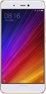 Xiaomi Mi 5s (64Gb) Gold