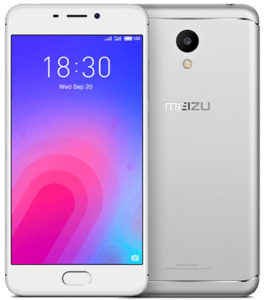 Мобильный телефон Meizu M6 (16Gb) Silver