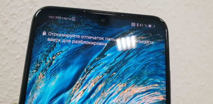 фронтальная камера Huawei p30 lite