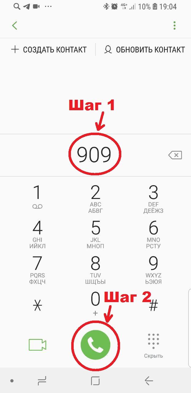 Узнатьсвой номер позвонив в техническую поддержку life)на номер 909