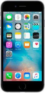 apple_iphone_6s_(64gb)_space_gray_1