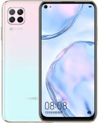 Huawei P40 Lite 6Gb/128Gb (розовая сакура)