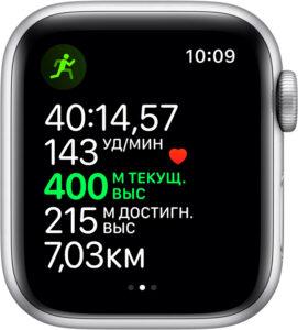 Apple Watch Series 5 44mm Aluminum Silver (MWVD2)