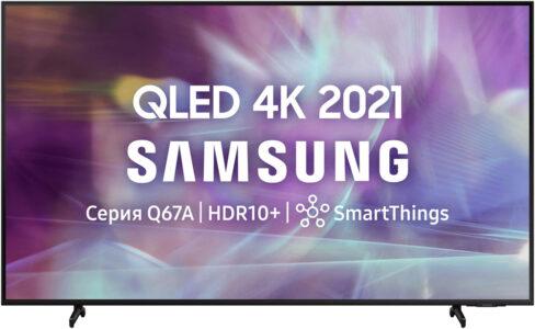 Купить телевизор samsung qe50q67aau