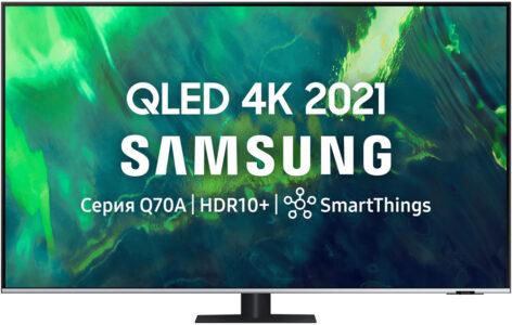 Купить телевизор Samsung QE55Q77AAU